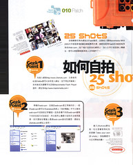 25Shots_3