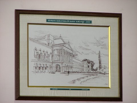 sketch of high court in BBMP office meeting rm no.1