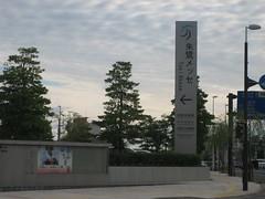 夏控兩衝(大阪+新潟) 234