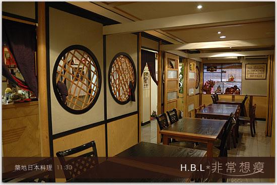 築地日本料理_0018