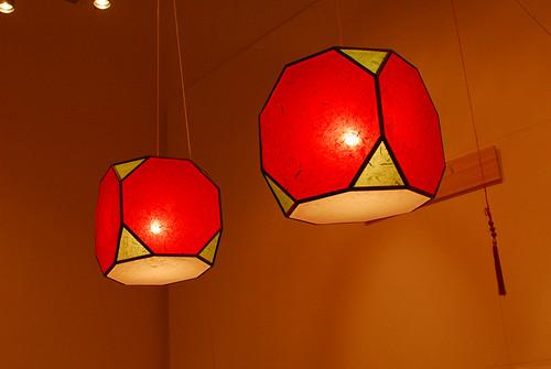 Fu lantern_final