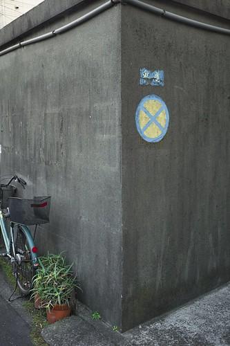 JC0130.042 東京都新宿区 sn35#