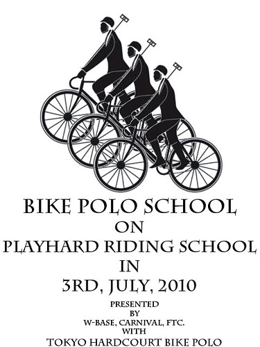 BIKE POLO SCHOOL
