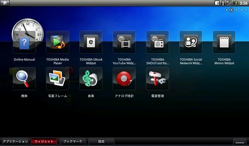 Toshiba AZ/AC100 widget