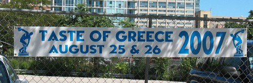 A Taste of Greece 2007
