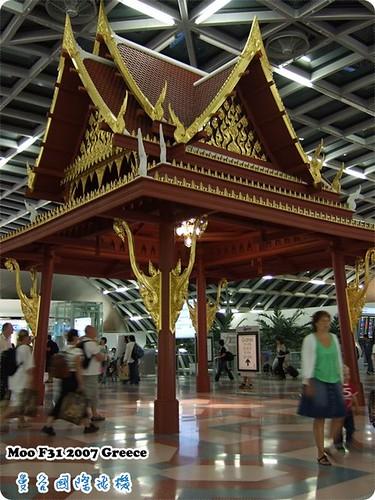 曼谷機場-4