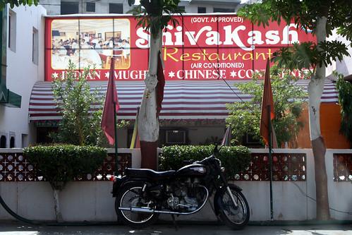 Shivakash Restaurant