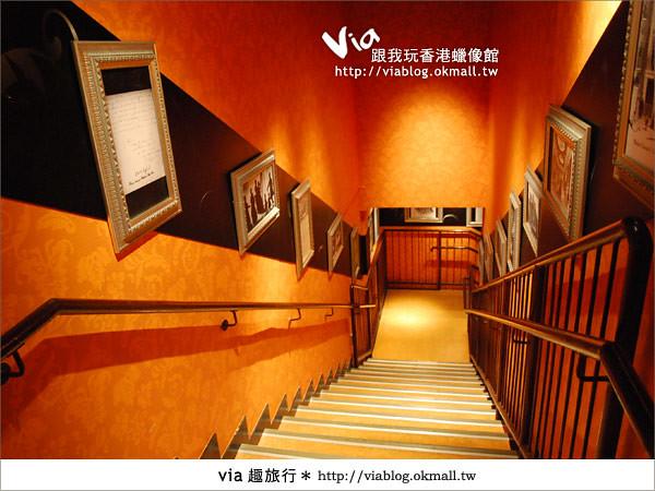 【香港自由行】香港太平山之旅~來杜莎夫人蠟像館探索吧!12