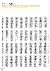 Cut (2010/11) P.53