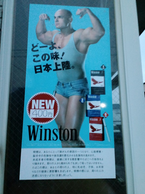 japanese_ad