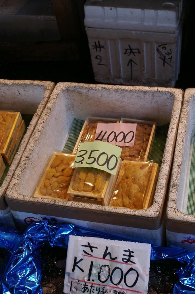 071002-006-Tokyo