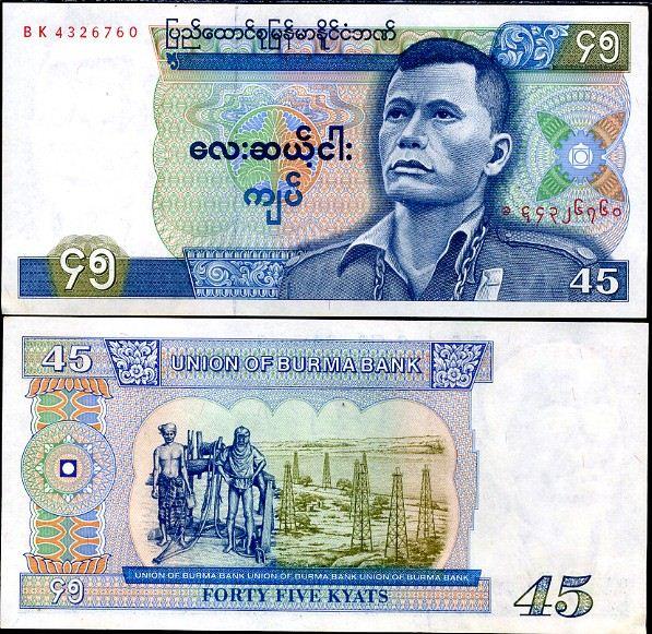 45 Kyatov Burma 1987