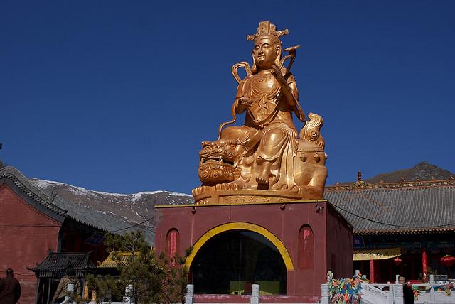 Golden Buddha, Wu Tai Shan