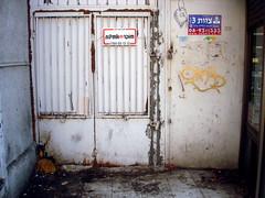 Tel Aviv Israel July '07 - 41 (ohjaygee) Tags: city urban streets israel telaviv digi grittiness nonlomo
