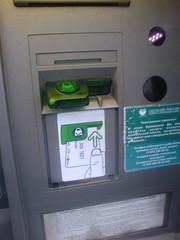 Банкомат Сбербанка, фото I
