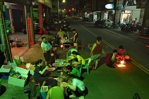 Moon Festival Party on the Street