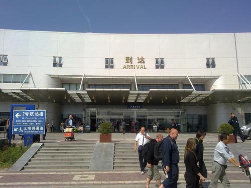 西安空港(Terminal 1)