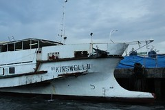 Kinswell II (EcKS! the Shipspotter) Tags: ships psss mactanchannel cebuships philippineships