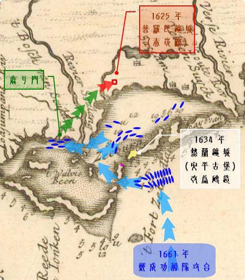 無限台南-台灣古地圖1636年-2