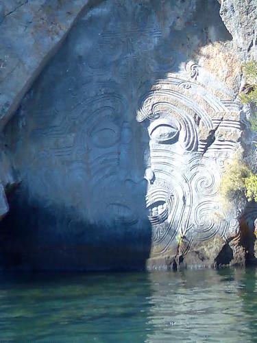 Maori Rock Carvings (Taupo)