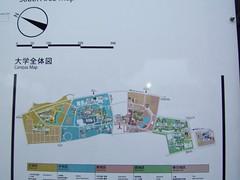 Guide for Tsukuba Univ.
