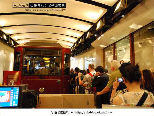 【香港自由行】必推!內有百萬夜景~香港太平山夜景11