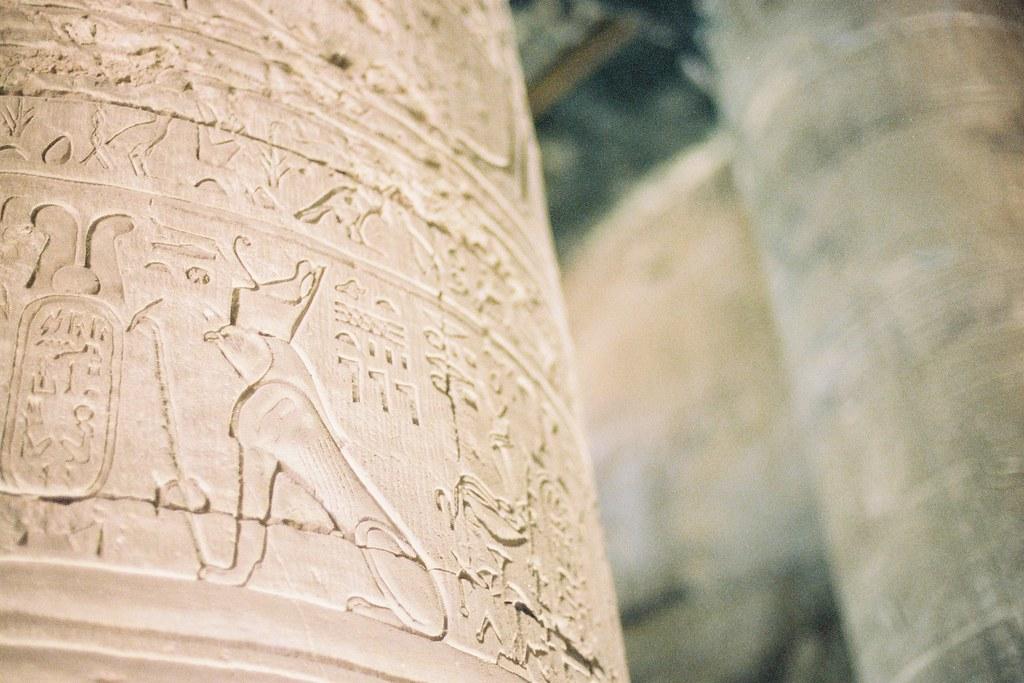 Egypt D5-022