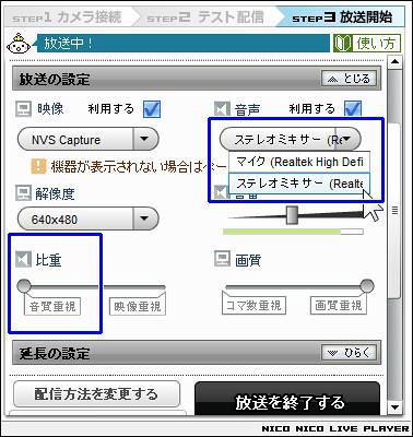 nico_tool01