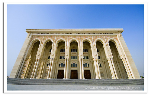 The American University of Sharjah