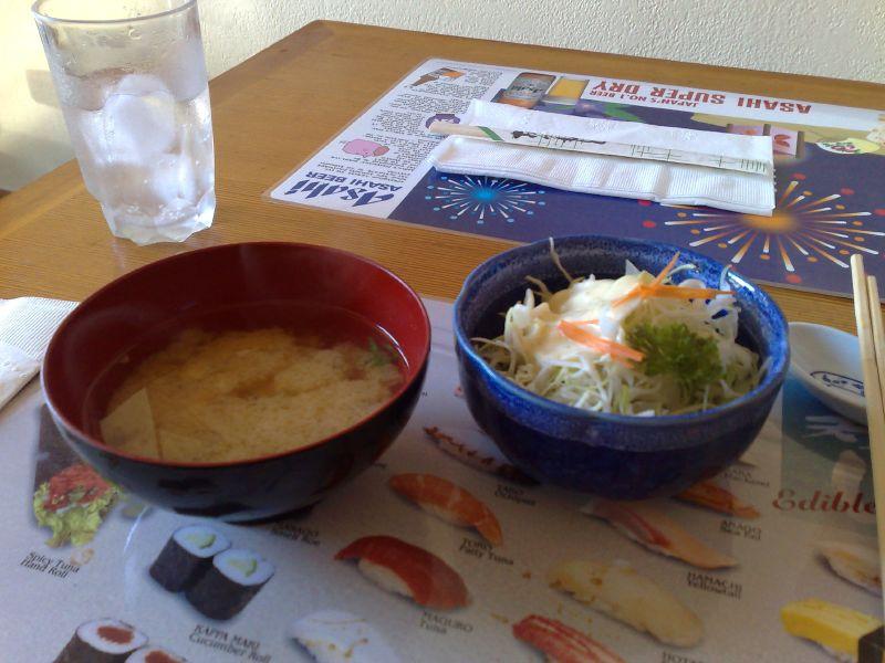 Miso & Salad
