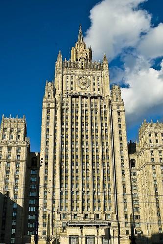 אחד משבעת מגדלי סטאלין, רוסיה