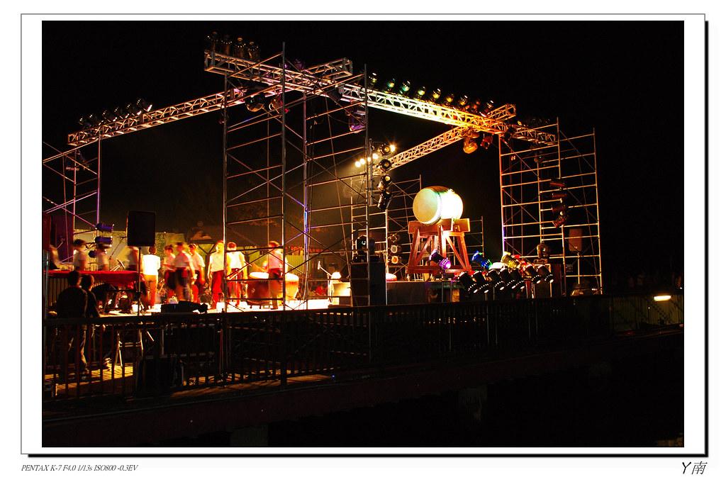 2010日月潭花火節