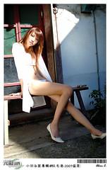 DSC_5154 (Alvin813) Tags: portrait d70s kaohsiung 高雄 人像 紅毛港 泳裝 swimmingwear 光影視界