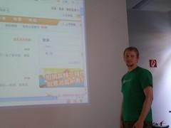 Oliver Überholz - Web 2.0 in China