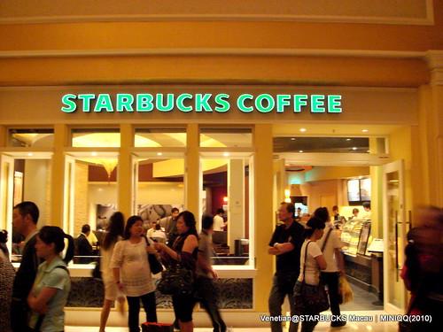 2010 Macau_STARBUCKS_(4103)Venetian_03