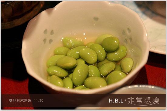 特製炸豬排定食_0612
