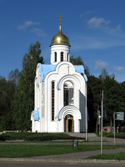 Chapel of the Theotokos Joy of All Who Sorrow (Babruysk)
