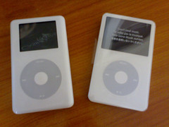 iPod Unpacking 11