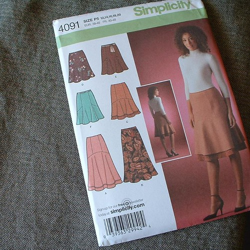 Denim Skirt To Be