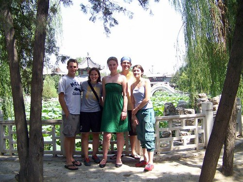 The group at the lotus garden.