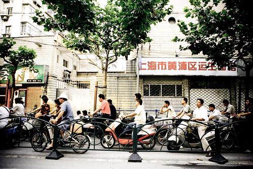 Shanghai Commute