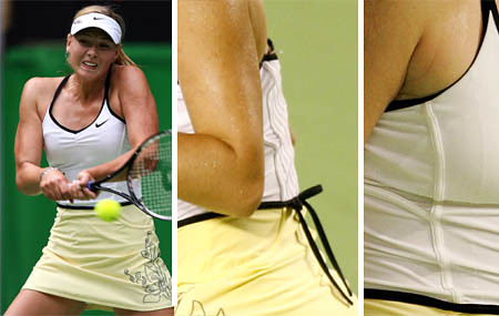 maria sharapova nike australian open 2007 dress
