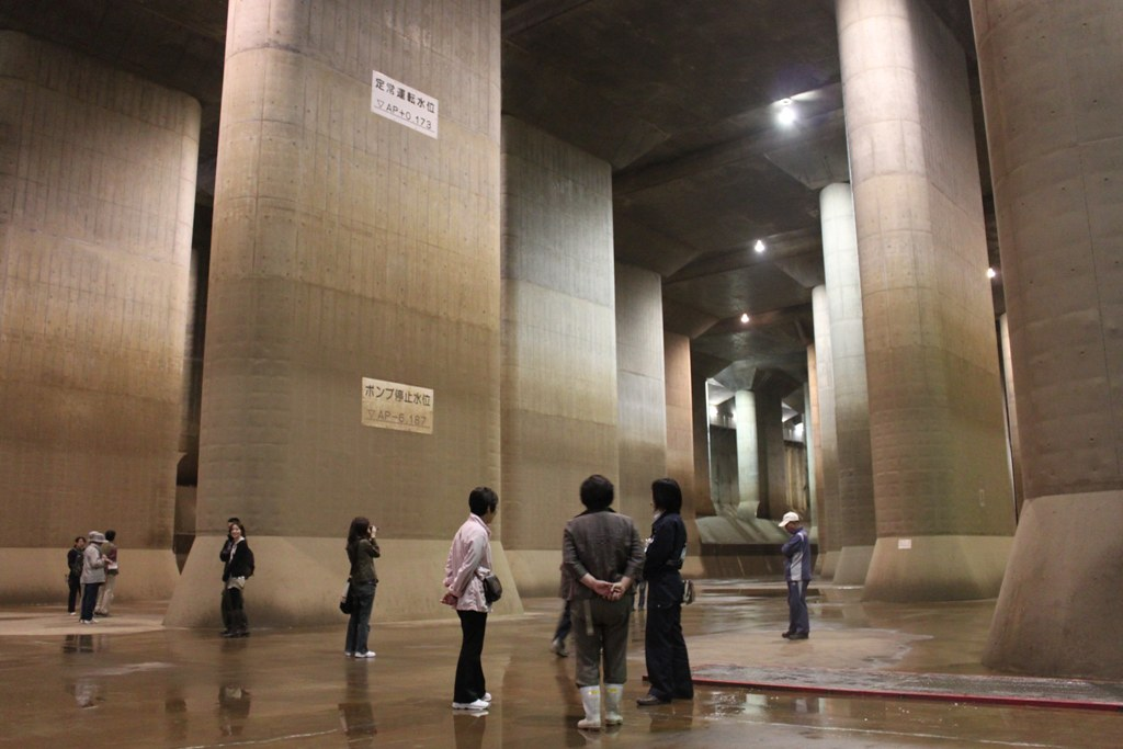 Metropolitan Area Outer Underground Discharge Channel