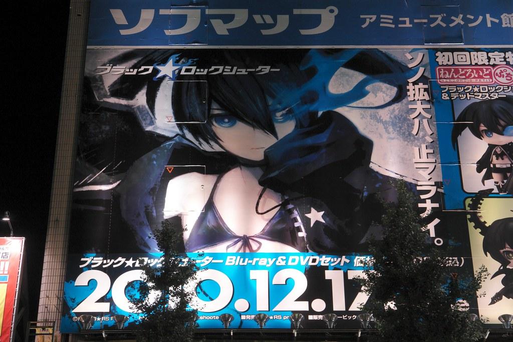 Black Rock Shooter billboard on Akihabara Sofmap Amusument building.