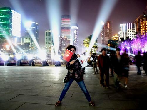 happymarion, guangzhou