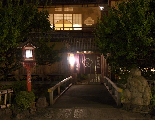 Kyoto traditional restaurant