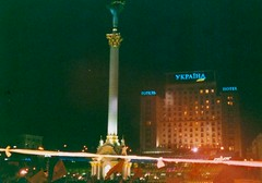 Independence Monument on the Maidan