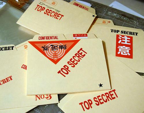top_secret_folders