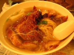 bbq pork wonton noodles - yummy noodles chinatown ny