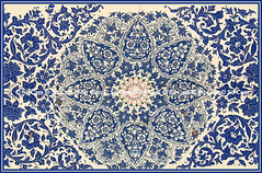 10,000 Views -- Thanks (Sir Cam) Tags: blue pakistan art sharif patterns muslim islamic islamabad golra anawesomeshot eightpointstar